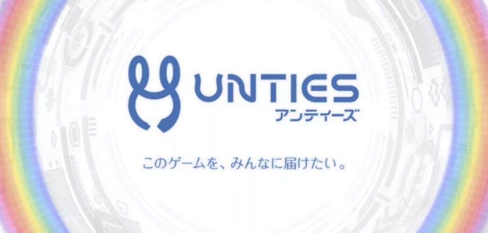 Unites-1078x516.jpg