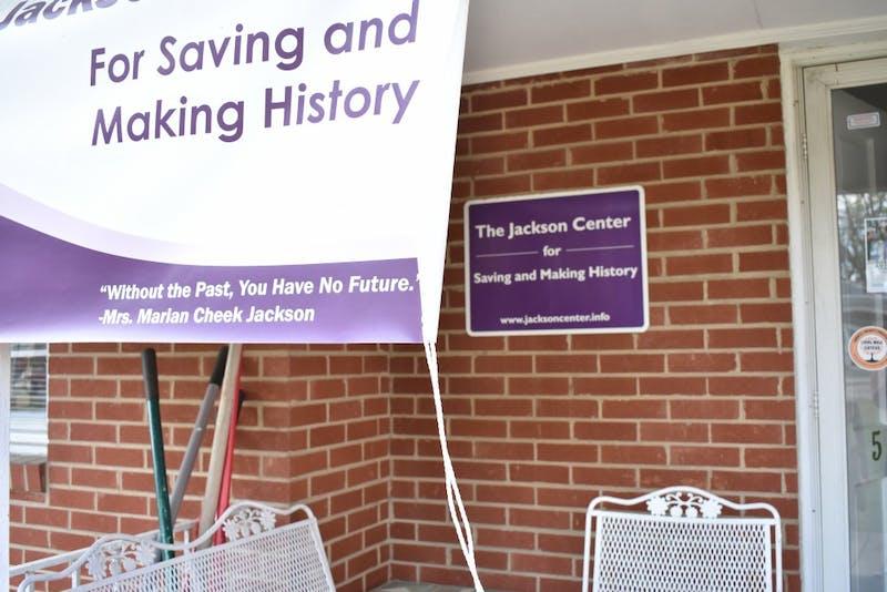 The Marian Cheek Jackson Center on April 11th, 2018.