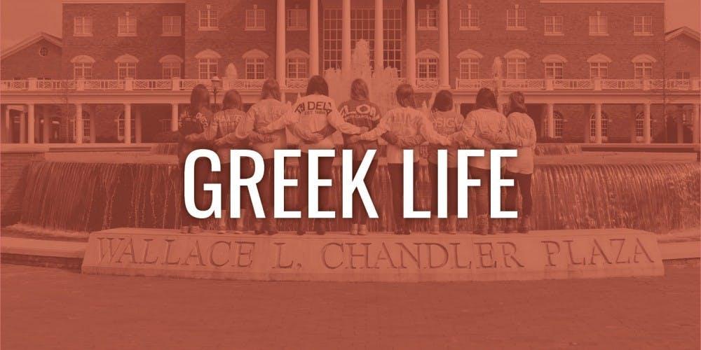 greek life graphic