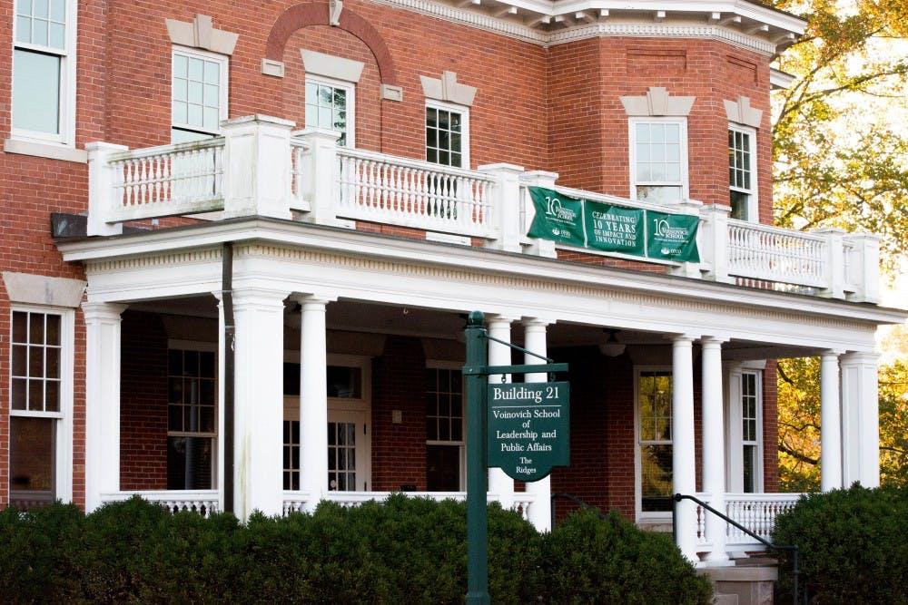 'Sighting Progress' celebrates the anniversary of OU's first multidisciplinary school