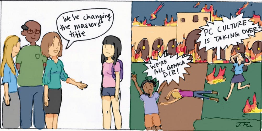 masters_change_revised_cartoon
