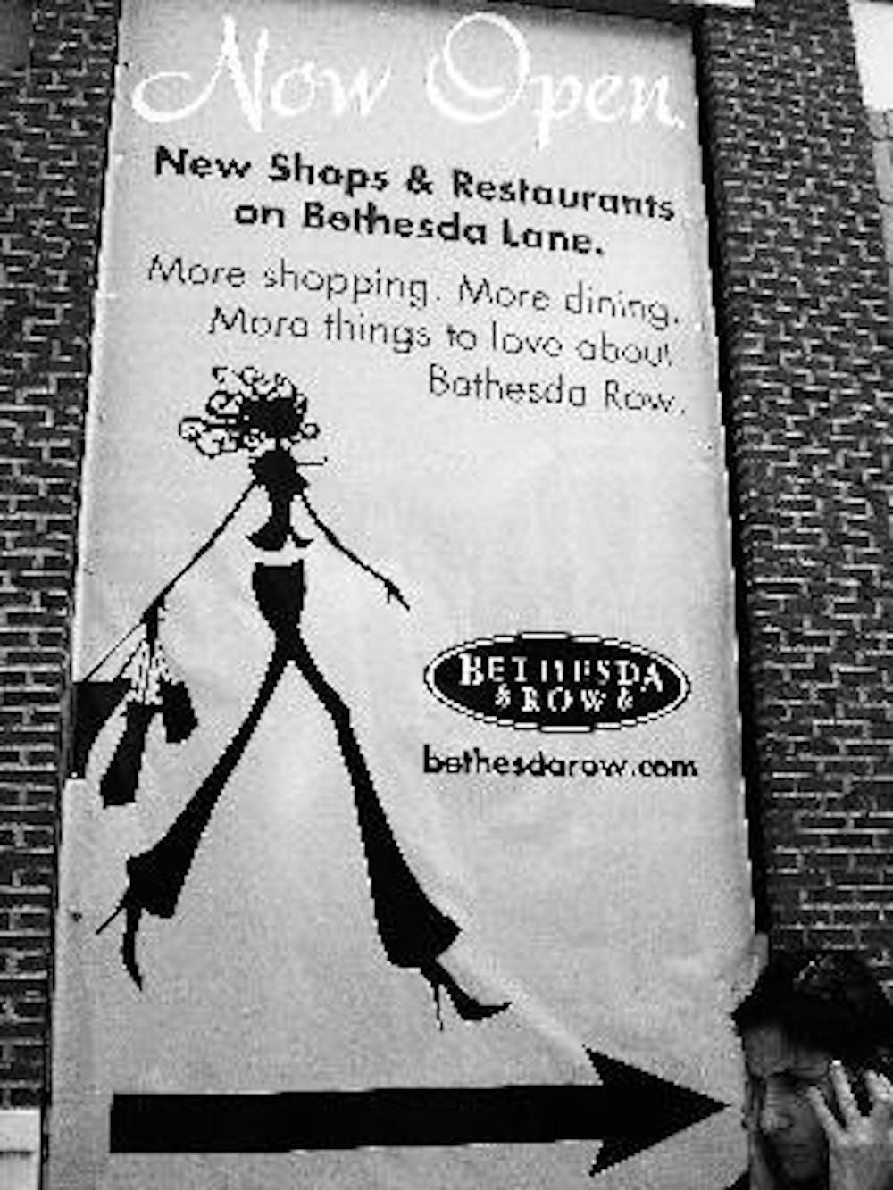 A Guide to: Bethesda Row
