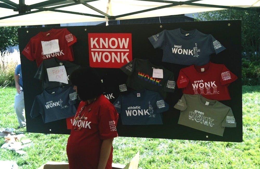 AU debuts new branding effort, but will 'wonk' work?