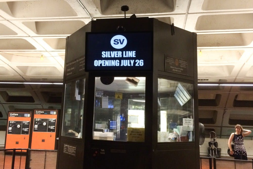 Silver Line to begin running on July 26