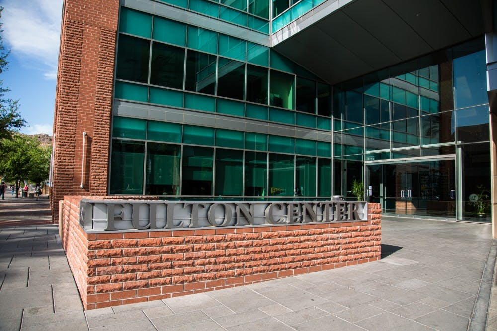 fulton-center-sign