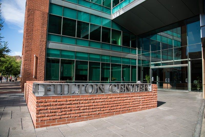 ASU Fulton Center