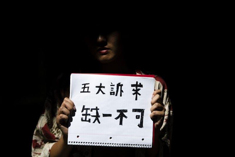 _20190912 Hong Kong protests 0042.jpg