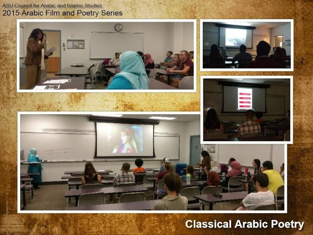 Arabic Film & Poetry Series brings Islam, discussion to