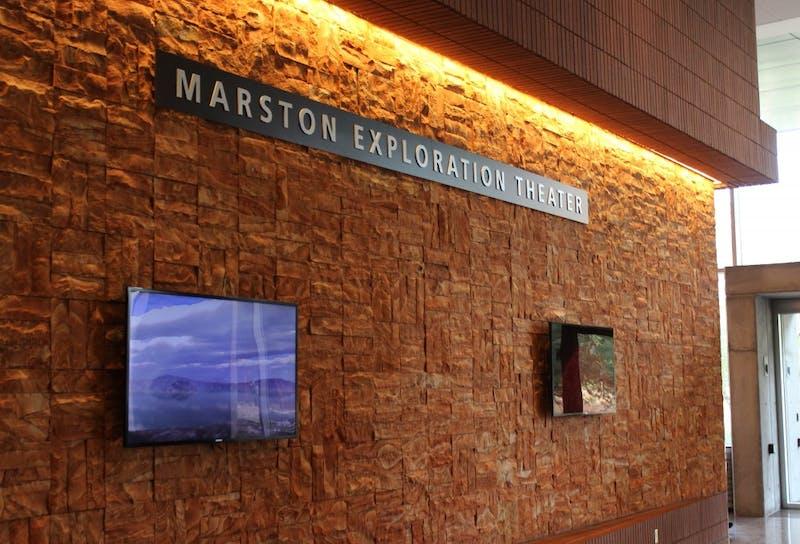 MarstonExplorationTheater