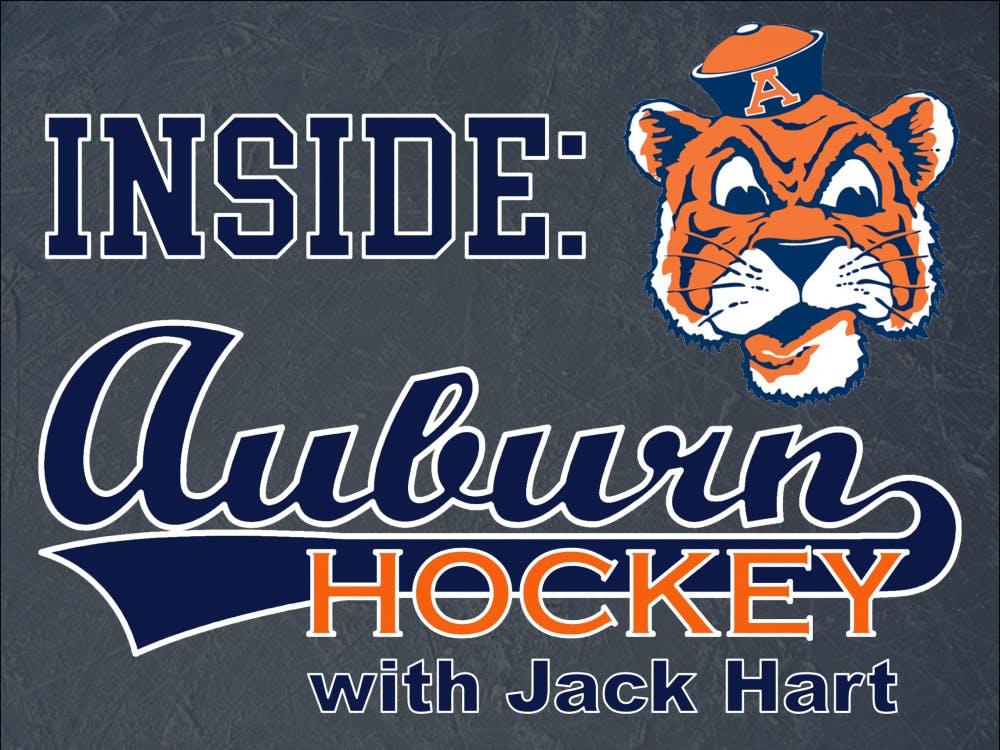 Inside Auburn Hockey