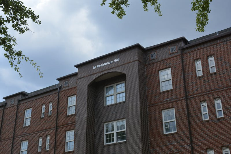 M Residence Hall, which will be used for quarantine and isolation housing during the fall 2020 semester, on the Auburn University campus on June 14, 2020 in Auburn, Ala.