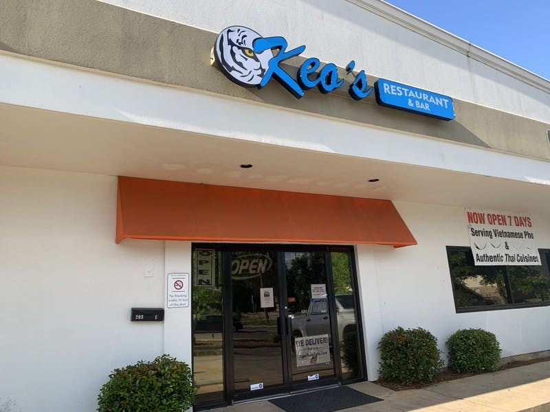 Keo's restaurant sits on Opelika Rd on April 14, 2019 in Auburn, Ala