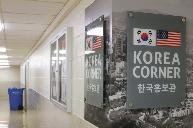 The Korea Corner in the Haley Center on Friday, Oct. 23, 2020, in Auburn, Ala.