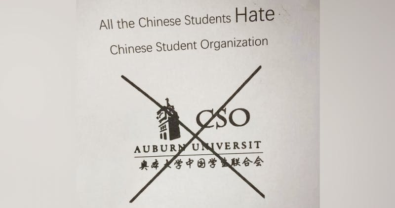 Fliers circulated around campus claiming Chinese students hate Chinese Student Organization.