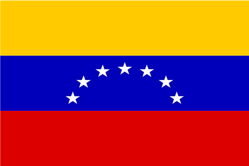 11412-illustration-of-a-flag-of-venezuela-pv