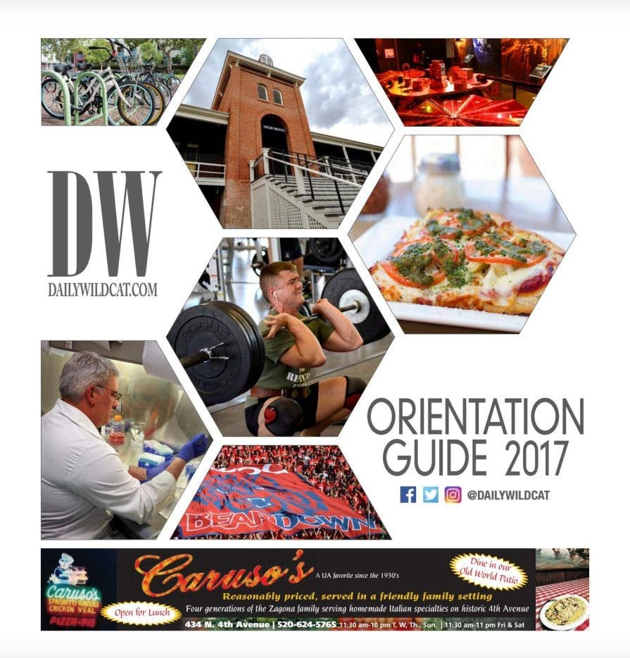 orientation_guide_cover