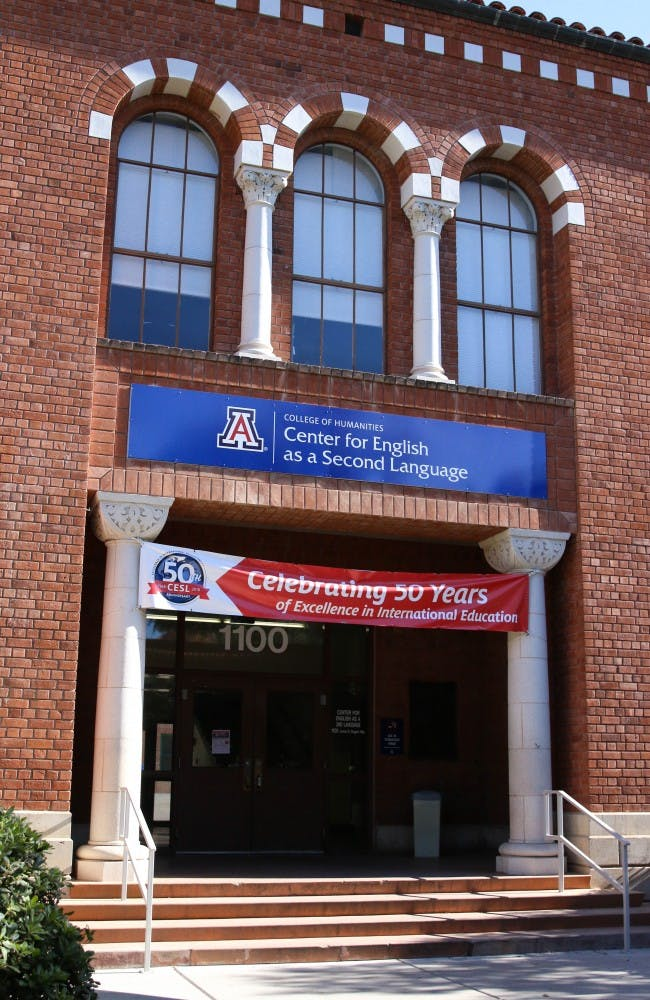 Cultural Center Center for English as a Second Language