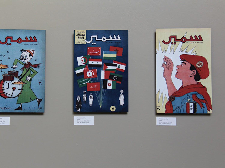 cong_arab-comics_brittany-comunale-1