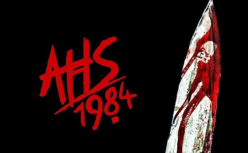 "REVIEW: 'American Horror Story: 1984' Episode: 7 ""The Lady in White"""