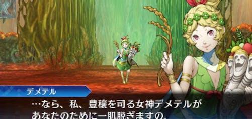 Shin Megami Tensei: Strange Journey Redux' is an underwhelming port