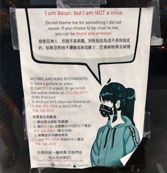 Anti_Asian_Racism_poster_NYC_October_2020.jpg