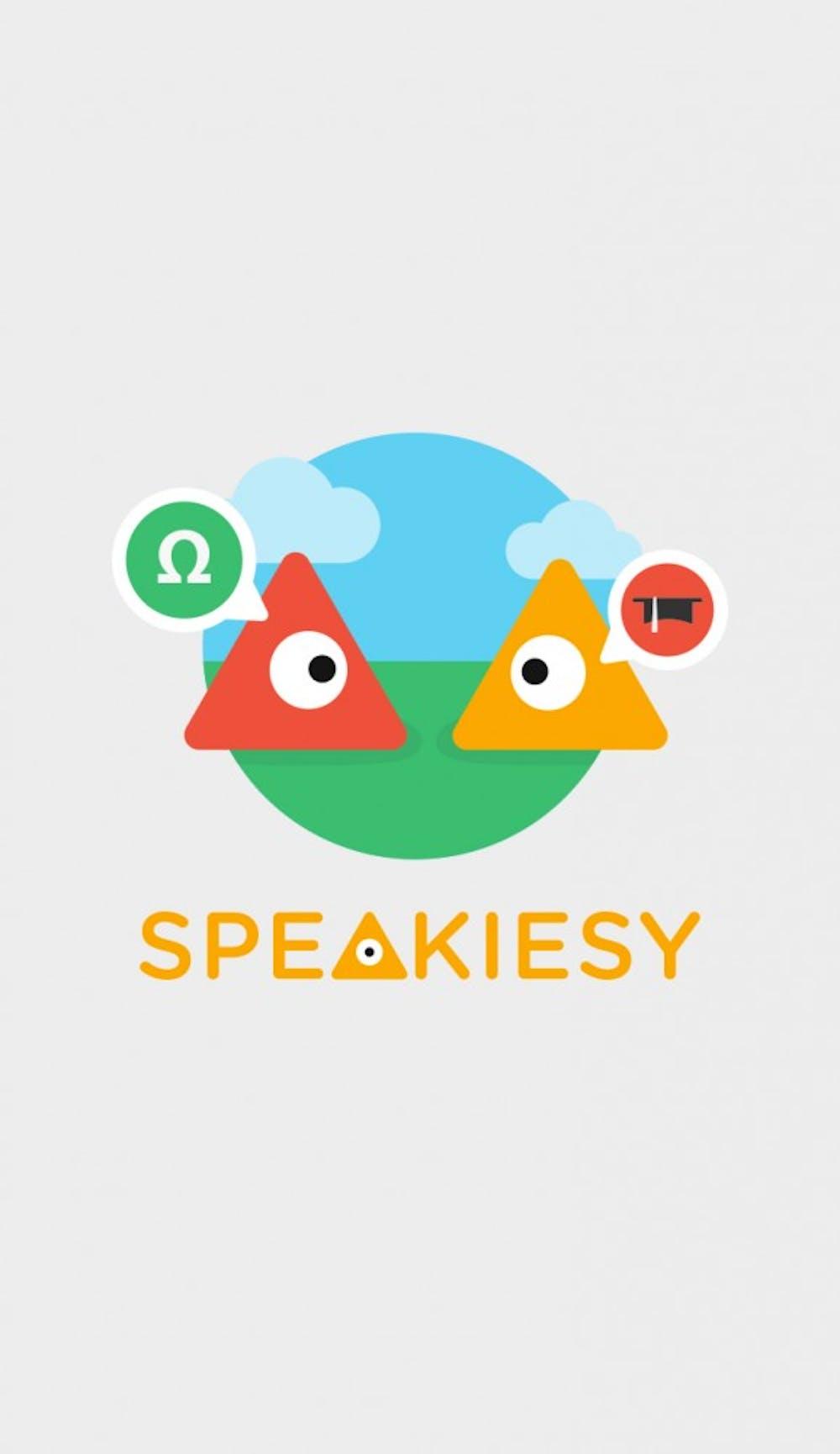 speakeasy_app