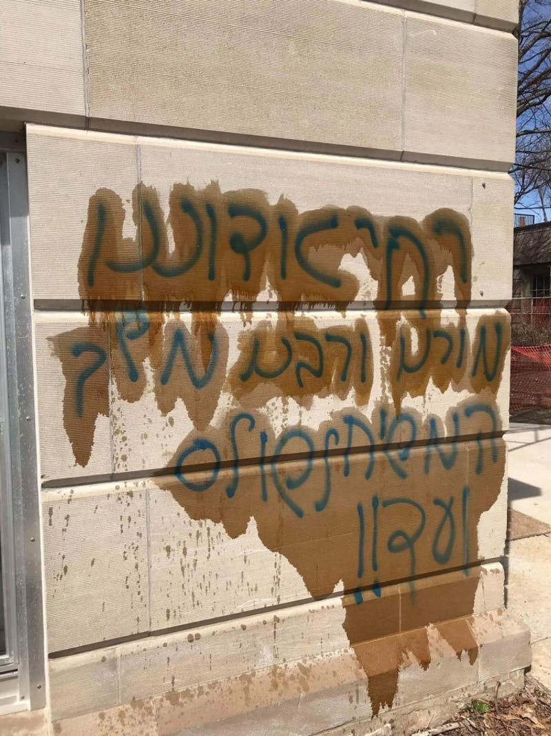 The graffiti was found on Agricultural Hall Monday morning.