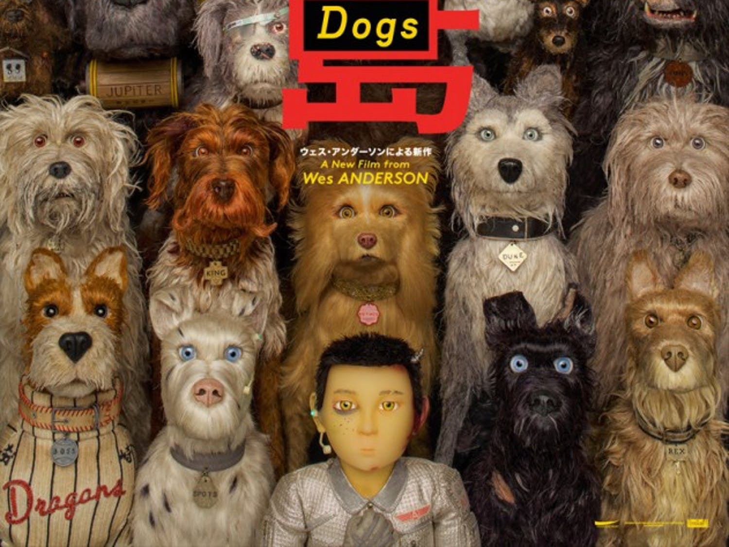 Wes Anderson delivers another distinctly packaged bundle of joy as the filmbalances fresh execution of his familiar themes with wondrous animation and enchanting world-building.