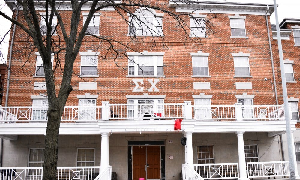 <p>Sigma Chi, whose fraternity house is located at 221 Langdon St., was suspended by the university Tuesday.&nbsp;</p>