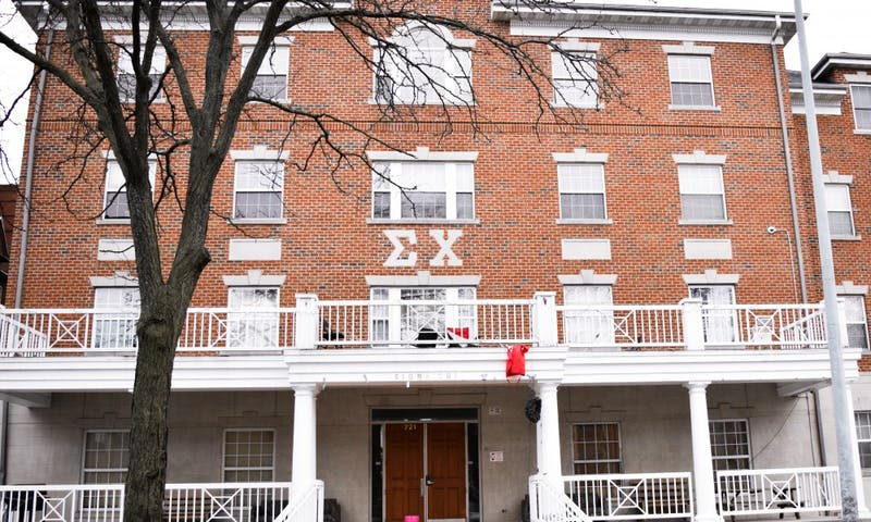 Sigma Chi, whose fraternity house is located at 221 Langdon St., was suspended by the university Tuesday.