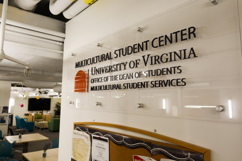 <p>Founded in late 2016, the MSC offers a space for marginalized or underrepresented communities — which comprise a third of the University community — yet the center hits its maximum capacity at 49 people.&nbsp;</p>