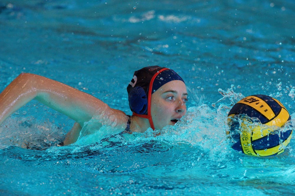 hu-waterpolo-courtesytompajewski