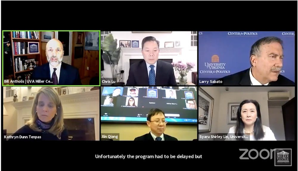 The Miller Center hosted scholars from both the University and Fudan University in Shanghai, China for a two-hour long webinar on U.S.-China relations.