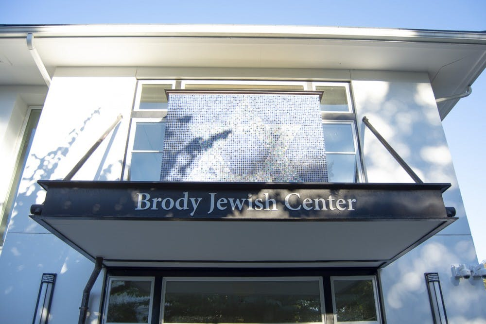 <p>The Brody Jewish Center hosted the Second Annual Unity Shabbatt on Friday.&nbsp;</p>