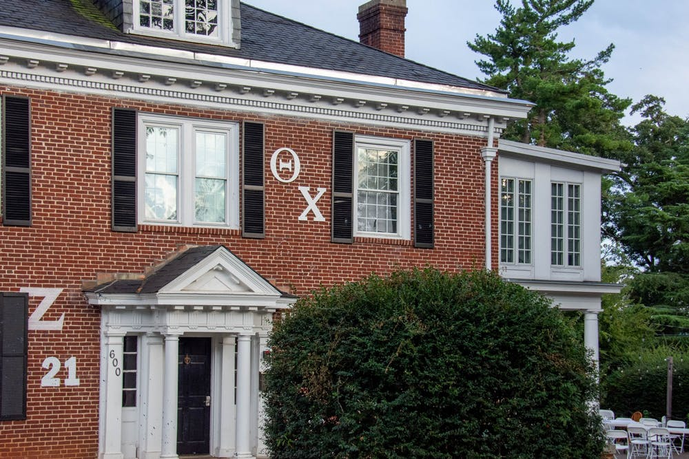 <p>The brothers of Theta Chi described the painting as a 3-foot-by-3-foot paneled collage of geometric shapes.</p>