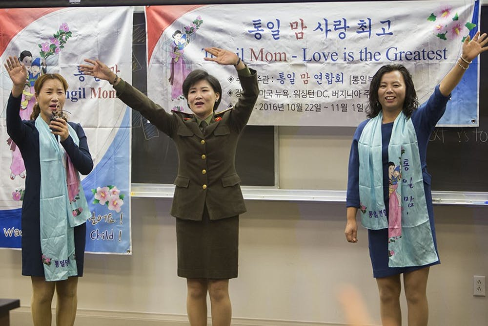 <p>The event opened with a traditional North Korean song and dance performed by the members of the group.&nbsp;</p>