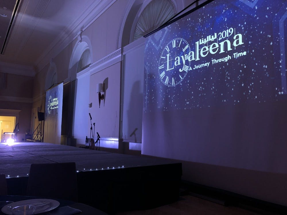 """""""Layaleena"""" is an Arabic word that means """"our nights."""" In Arab culture, nighttime has traditionally been a time for families to gather together and collectively enjoy different forms of art, including music, poetry and dance."""