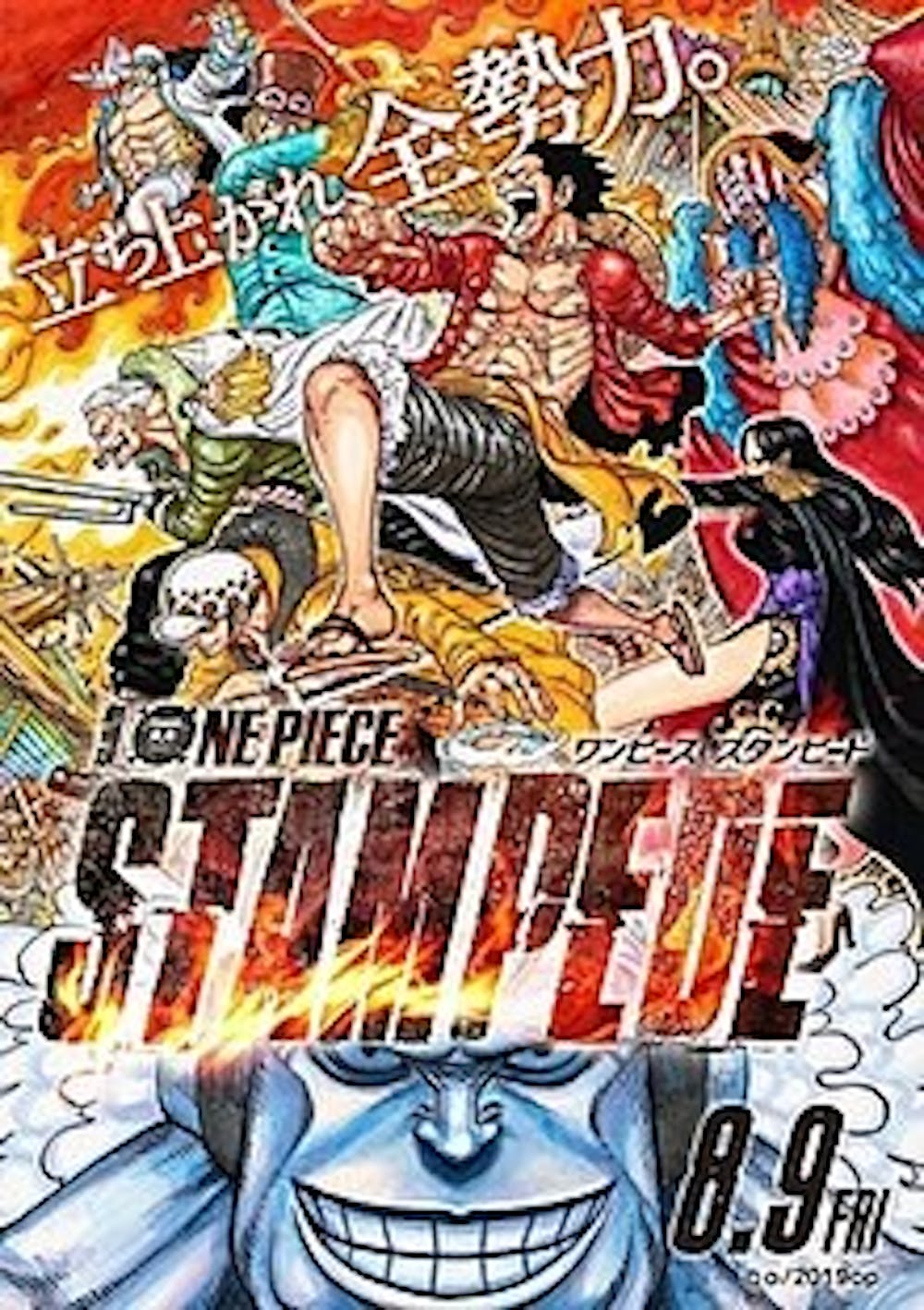 220px-one-piece-stampede-poster