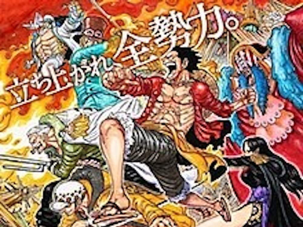 """""""One Piece"""" series releases feature film """"Stampede"""" to celebrate 20th anniversary."""