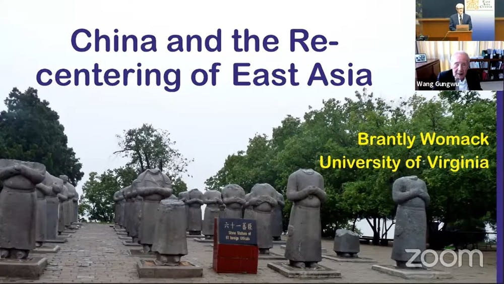 """To kick off his discussion on the topic of """"China's Premodern Centricity,"""" Womack welcomed Wang Gungwu — University Professor at National University of Singapore and renowned Chinese historian — as his first guest collaborator."""