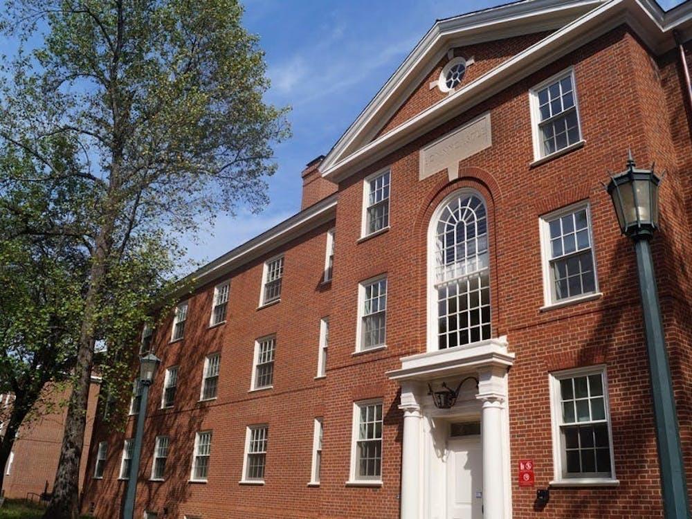 La Universidad no ha tomado una decisión con respecto a la operación del semestre de otoño.