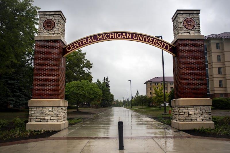 CMU New Archway