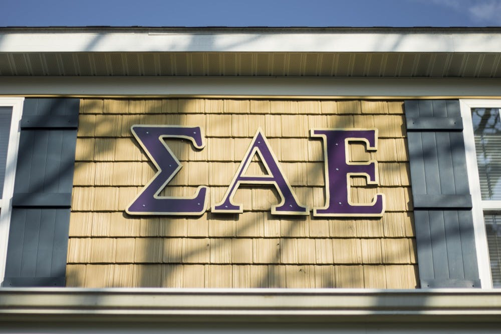SAE letters