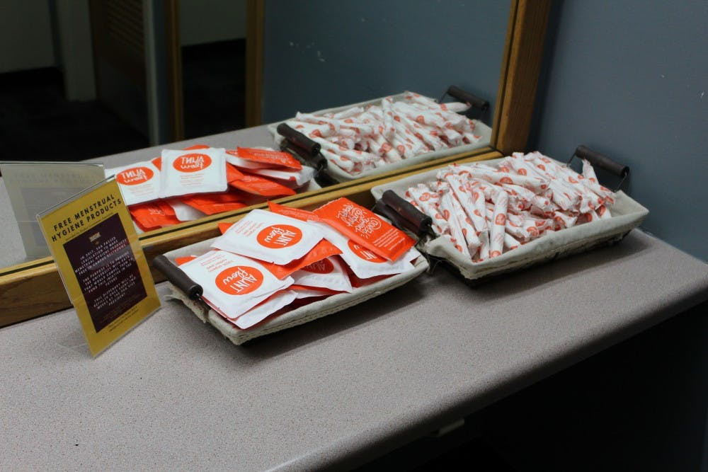 free-menstrual-products-in-the-university-center