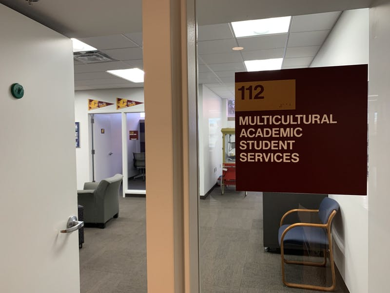 multicultural academic student services office in bovee university center.jpeg