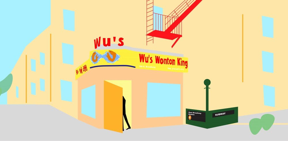 wu's wonton king retaurant drawing