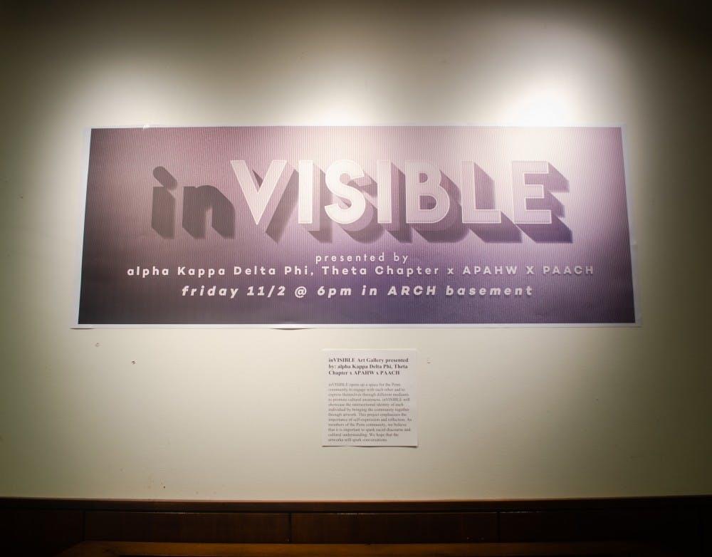 SOPHIA DAI_invisible sign.jpg