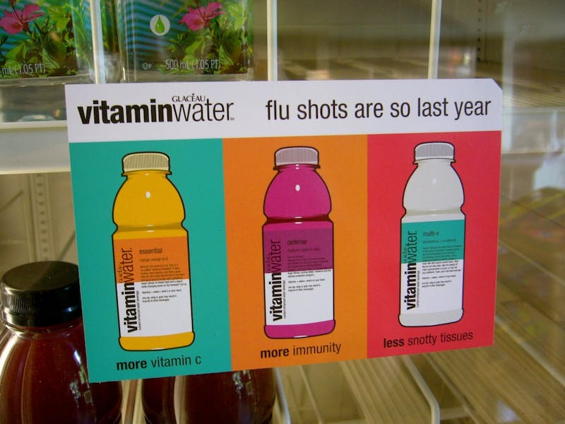 Vitamin Water, You Are Swine