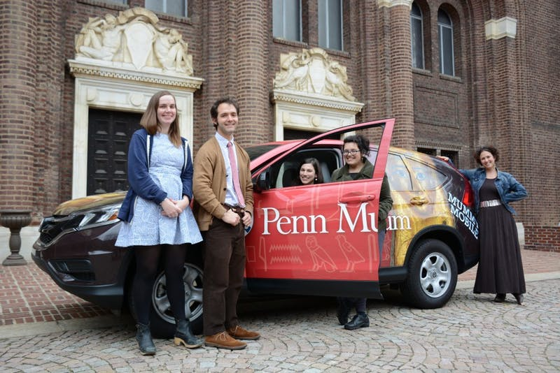 Penn Museum to Rebrand Itself as 'Interesting'
