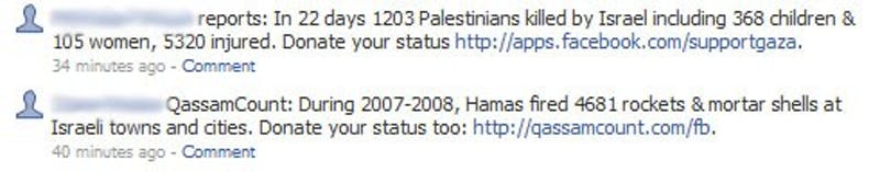 Everything We Need To Know About Gaza We Learned From Facebook
